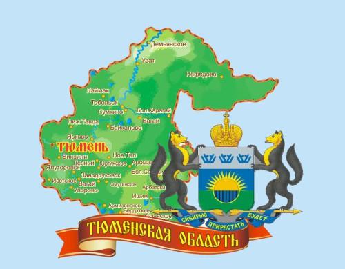 Зимостойкие растения для Тюменского региона